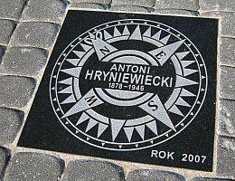 Antoni Hryniewiecki