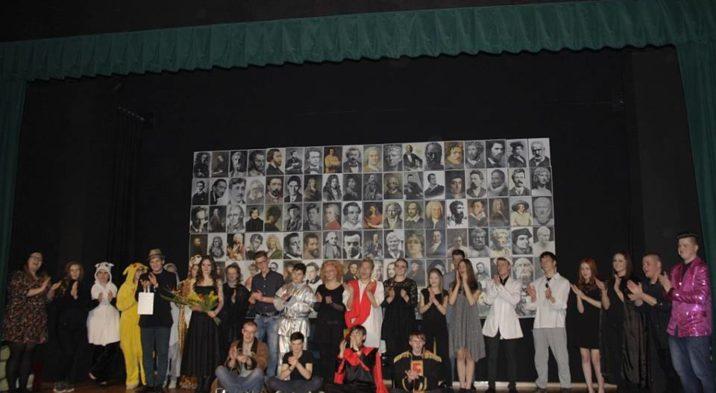 X-Lecie Teatru Młodzieżowego Gminy Kosakowo